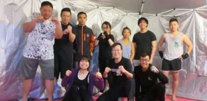 Kwong Nan Muay Thai Club – Kwong Nan Muay Thai Club